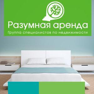 Аренда квартир и офисов Цимлянска