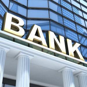 Банки Цимлянска
