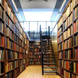 Библиотеки Цимлянска