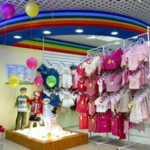 Детские магазины Цимлянска