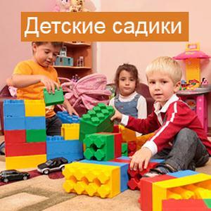 Детские сады Цимлянска
