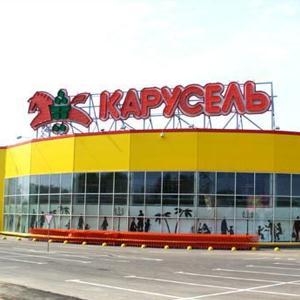 Гипермаркеты Цимлянска