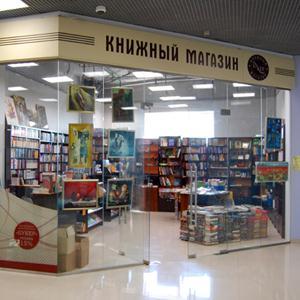 Книжные магазины Цимлянска