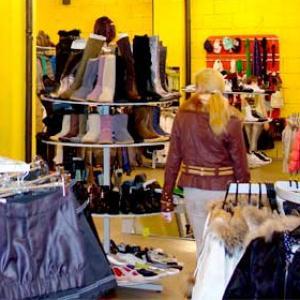Магазины одежды и обуви Цимлянска