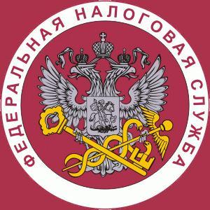 Налоговые инспекции, службы Цимлянска