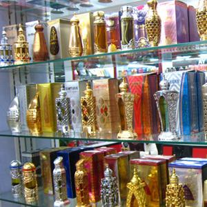 Парфюмерные магазины Цимлянска