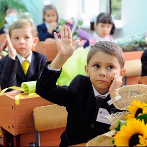 Школы Цимлянска