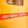 Аварийные службы в Цимлянске