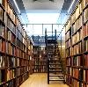 Библиотеки в Цимлянске