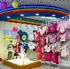 Детские магазины в Цимлянске