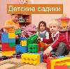 Детские сады в Цимлянске