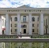 Дворцы и дома культуры в Цимлянске
