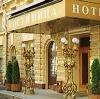Гостиницы в Цимлянске