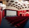 Кинотеатры в Цимлянске