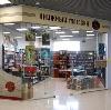 Книжные магазины в Цимлянске