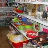 Магазины хозтоваров в Цимлянске
