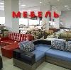 Магазины мебели в Цимлянске