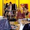 Магазины одежды и обуви в Цимлянске