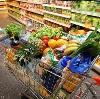 Магазины продуктов в Цимлянске