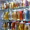 Парфюмерные магазины в Цимлянске