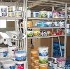 Строительные магазины в Цимлянске
