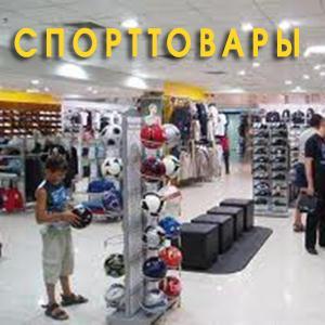 Спортивные магазины Цимлянска