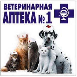 Ветеринарные аптеки Цимлянска